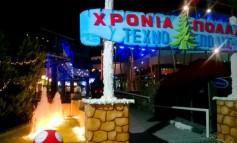 Χριστουγεννιάτικες εκδηλώσεις στο παραμυθένιο χωριό του Τεχνόπολις!
