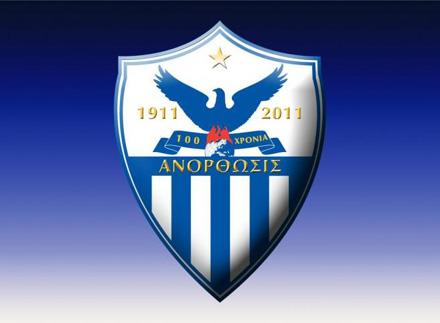 Anorthosi-logo