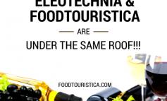 Ελαιοτεχνία 2015 & FoodTouristica 2015 μαζί!