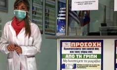 Δύο νεκροί από τον ιό της γρίπης στο Ρέθυμνο