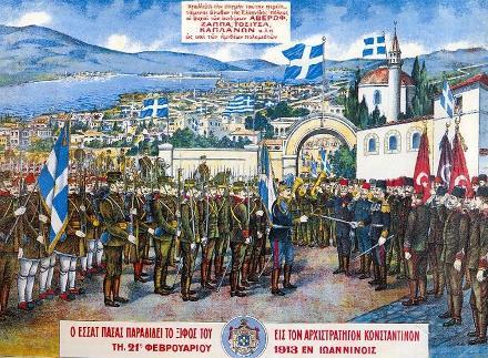Ioannina_liberation_1913-1
