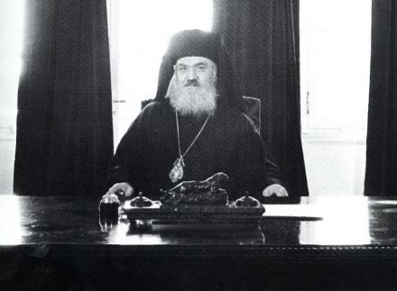 Arxiepiskopos_Damaskinos