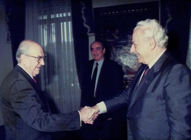 Papandreou-Florakis-Mitsotakis
