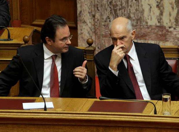 Papandreou-Papakonstantinou