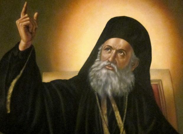 Patriarch_Grigorios_E