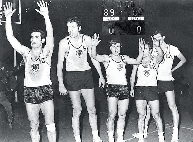 AEK_1968-paiktes