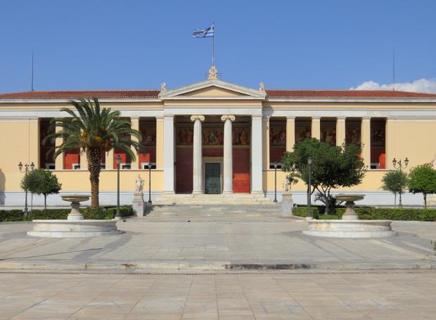 Athens_University