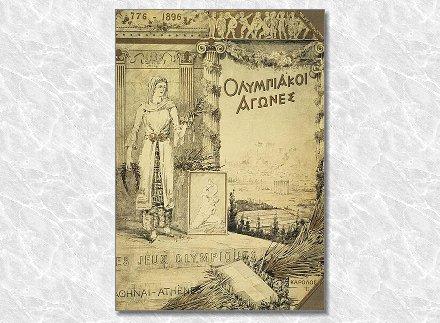 Olympics_1896