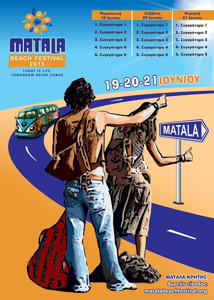 matala_festival