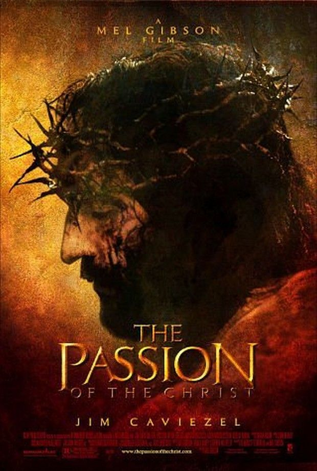 passion+1