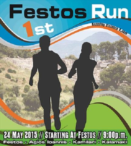 run_faistos