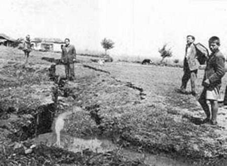 seismos-Sofades_Karditsas_1954