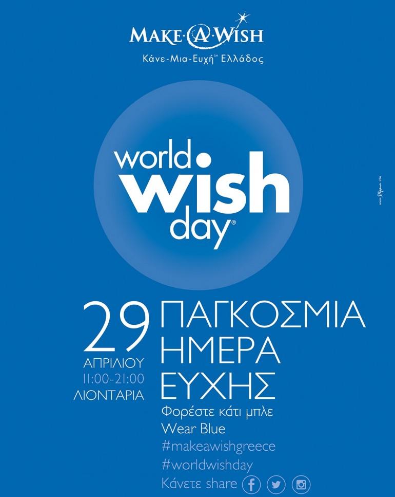 world_wish_day1