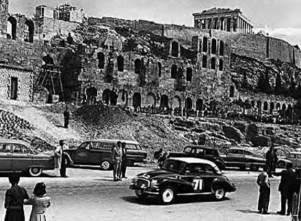 Rally_Acropolis-1955