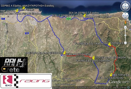 eko-racing-100-rally-crete-2015-2-day-maps