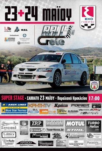 eko-racing-100-rally-crete-2015-poster