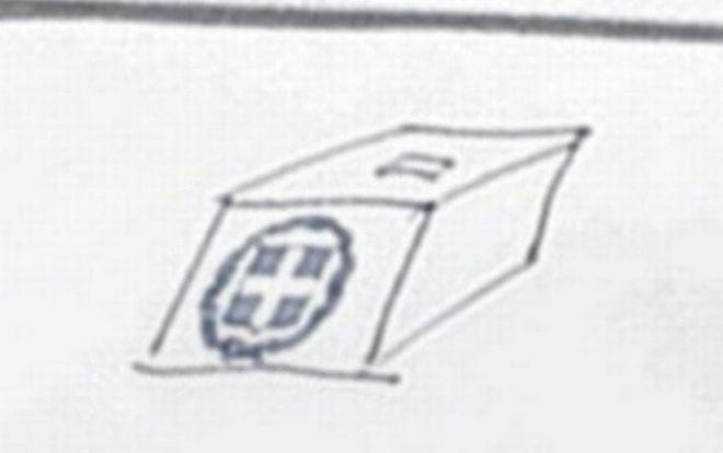 kalpi-tsipras-zografia2