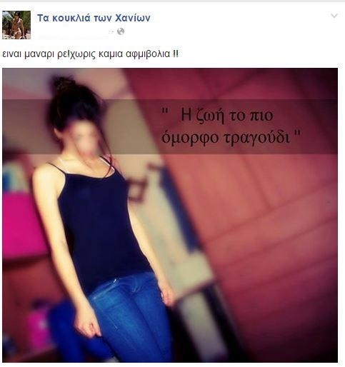 kouklia-xanion-06