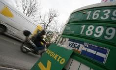 Την ανηφόρα πήρε η τιμή της αμόλυβδης και πετρελαίου - Πλησιάζει τα 2 ευρώ