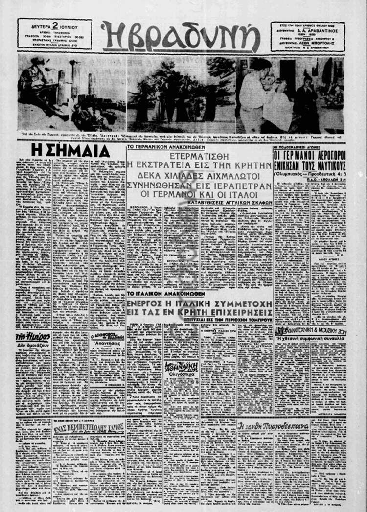 vradyni-2-6-1941