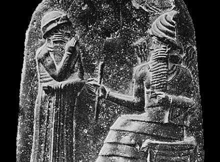 Hammurapis