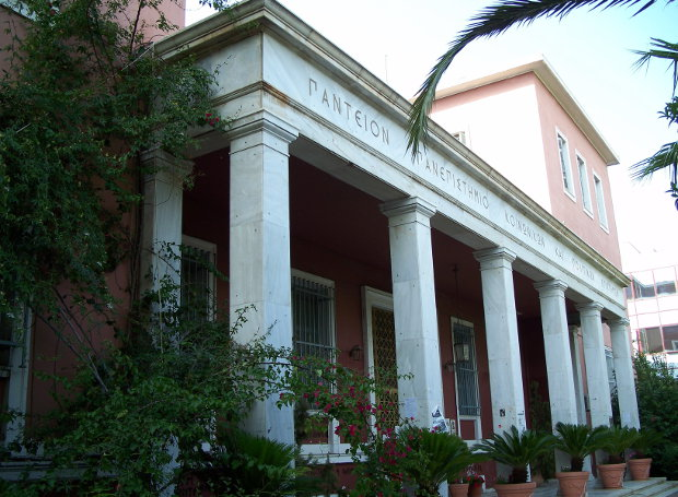 Panteion_University