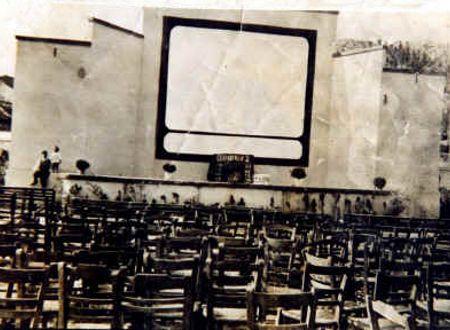 Cine_Orfeas-1946