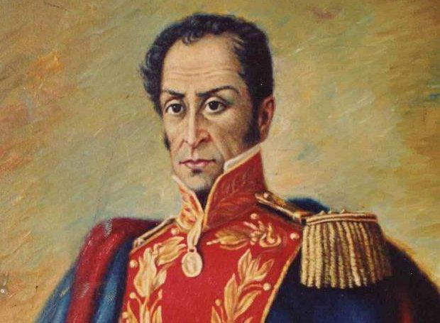 Simon_Bolivar