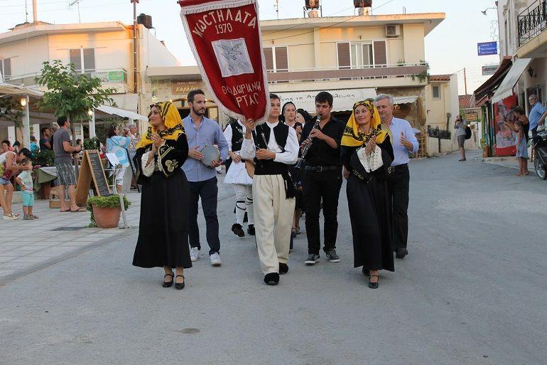 festival-sivas