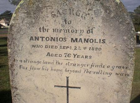 Antonios_Manolis-Australia