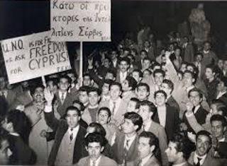 Kypriako-diadilosi-1954