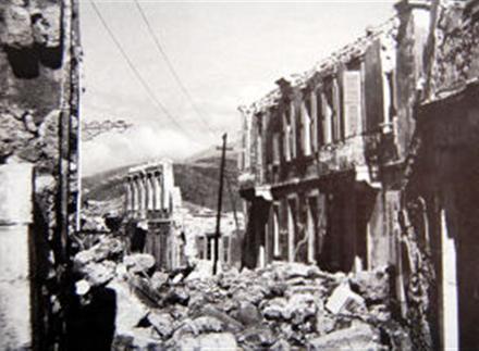 seismos_Kefalonia_1953