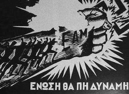 EAM-2