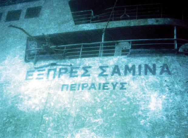Express_Samina
