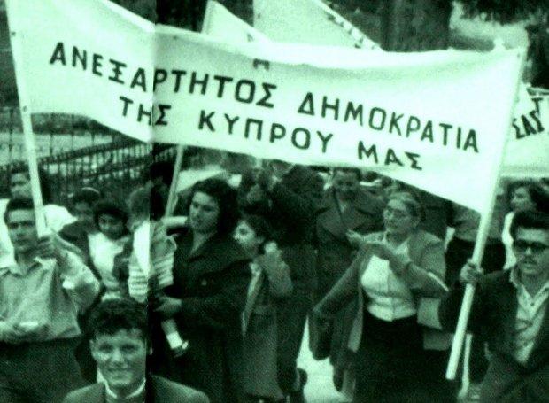Kypros-aneksartisia