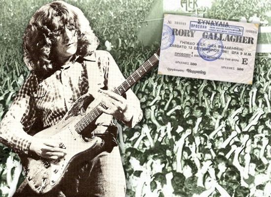 Rory_Gallagher-Athens_1981