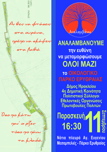 analambano-2