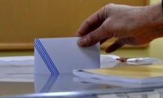 Γενική Συνέλευση - Εκλογές Ομοσπονδίας Σωματείων Επαρχίας Αμαρίου 2017