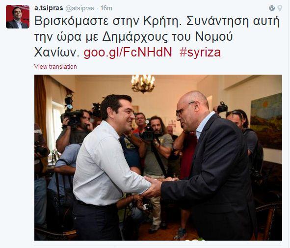 tsipras-xania-mesa