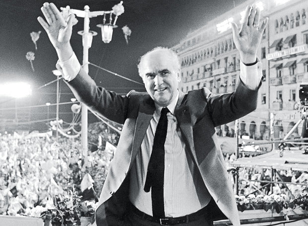 Andreas_Papandreou-1981