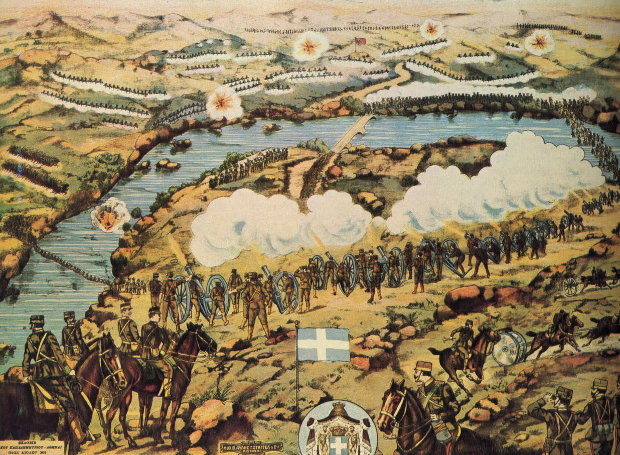 Battle_of_Giannitsa