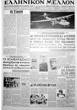 oxi-1940b