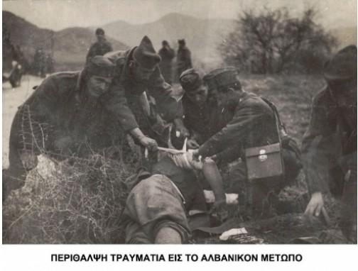 oxi-1940c