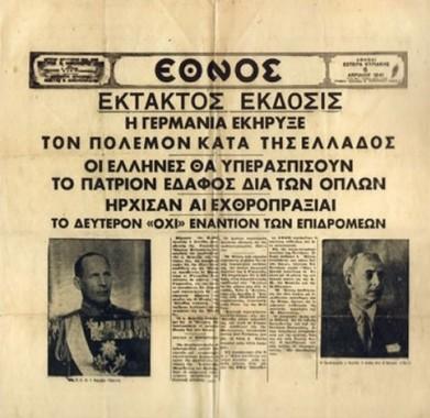 oxi-1940o