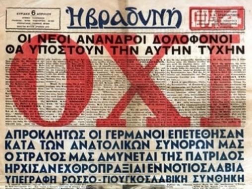 oxi-1940r
