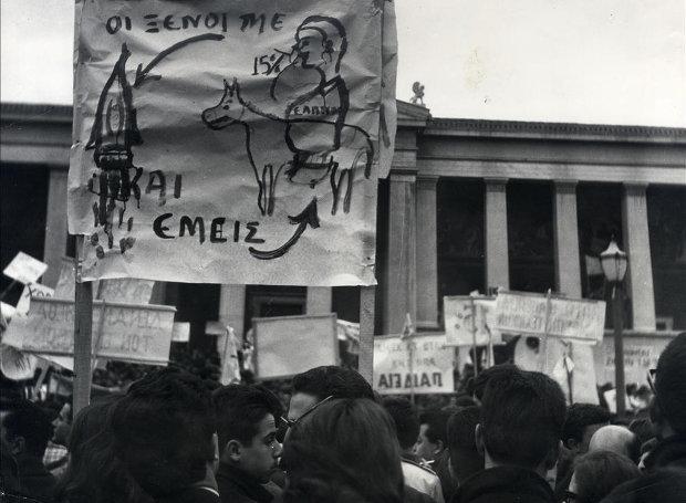 Foitites-1963
