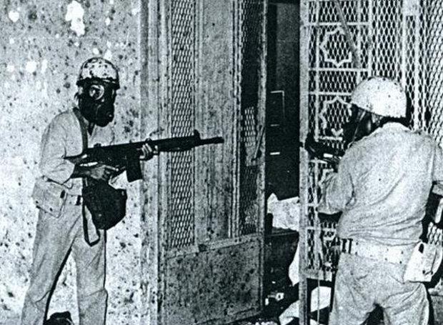 Mecca-1979