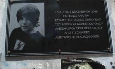 Σαν σήμερα 6 Δεκεμβρίου στο cretanmagazine.gr