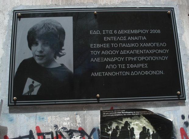 Alexandros_Grigoropoulos-plaketa