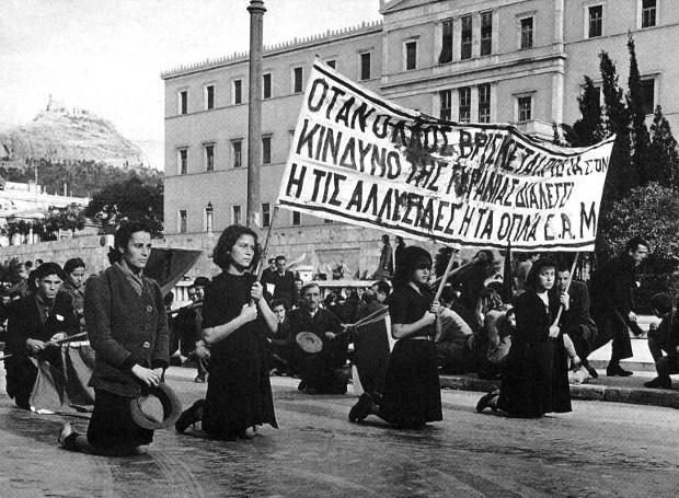 Dekemvriana1944